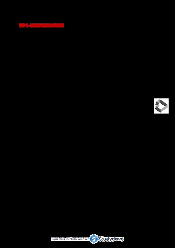 Raumgestaltung fragenkatalog kostenloser download for Raumgestaltung prasentation